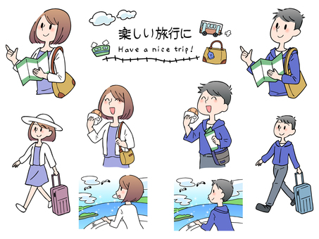 Fun travel illustration assortment set