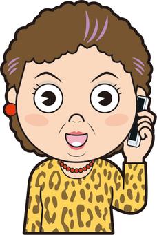 Osaka Auntie (smartphone)
