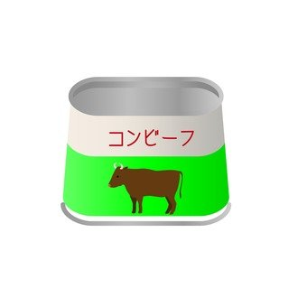 肉 - 填充罐咸牛肉