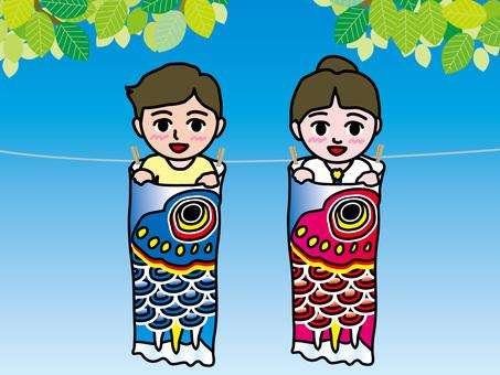 Koinobori (7) Elementary school student gender cosplay