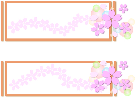 Cherry Blossom Frame 05