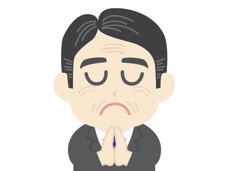 Father praying