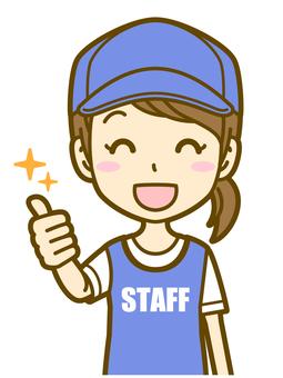 Woman (staff): A_Nice 02BS