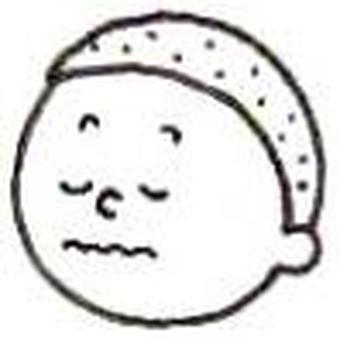 Gougou ... (monochrome)