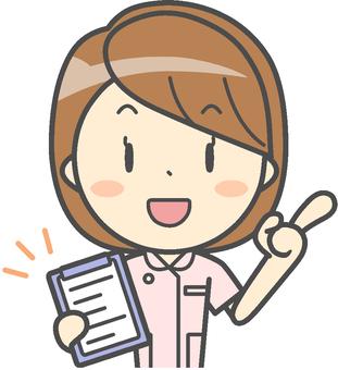 I nurse aL51a hi 1b シ