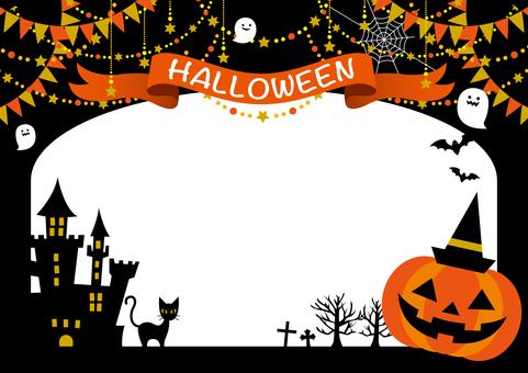 Halloween 89