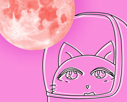 Astronaut Cat Pink Decore Looking Up at the Moon