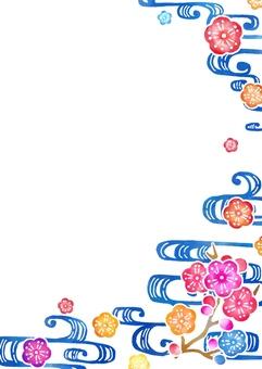 Okinawa image frame