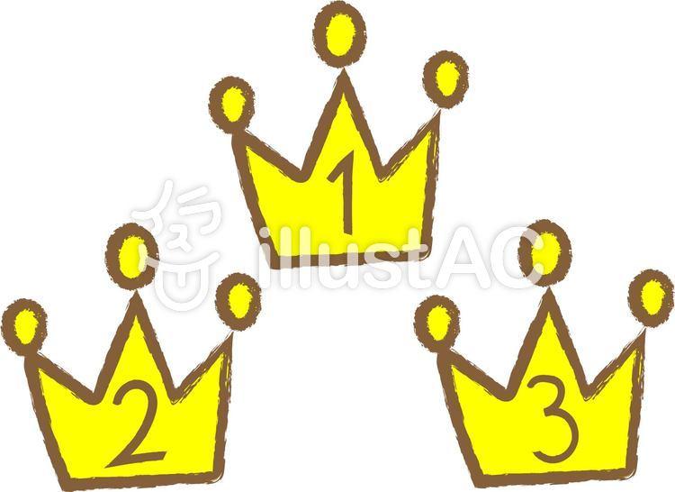 王冠 イラスト