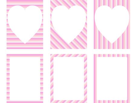핑크 스트라이프 프레임 2
