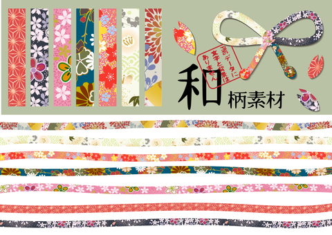 Japanese style handwriting line 09 Japanese style string