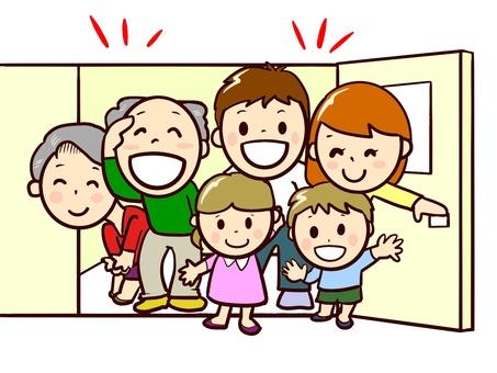 chacha 3 generations Family Hello