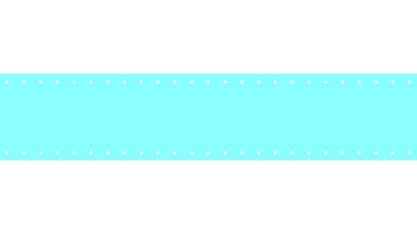 藍色皮帶架