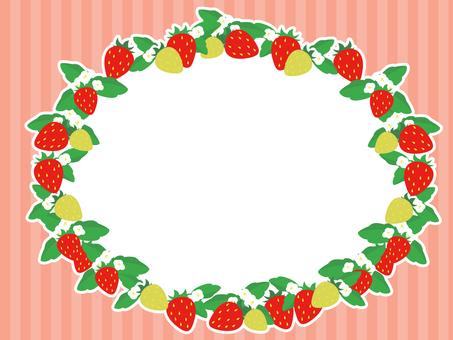 Ichigo's decorative frame 7