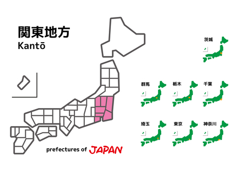 Japan Map Kanto Region
