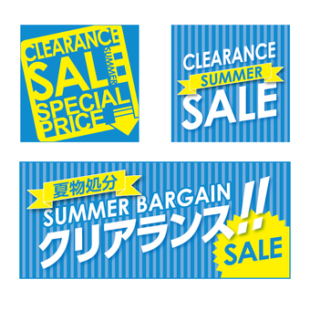 Summer Clearance Sale POP