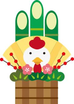 Chicken's Kadomatsu