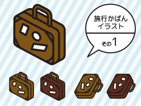 Travel bag illustration <1>