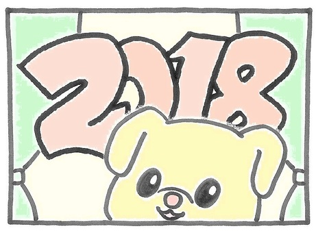 2018 Dog New Year's Card 2 From the window dog