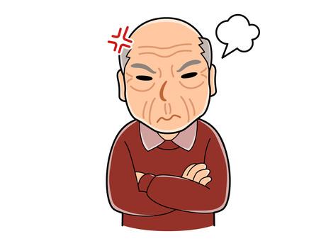 Dementia man _ bad mood
