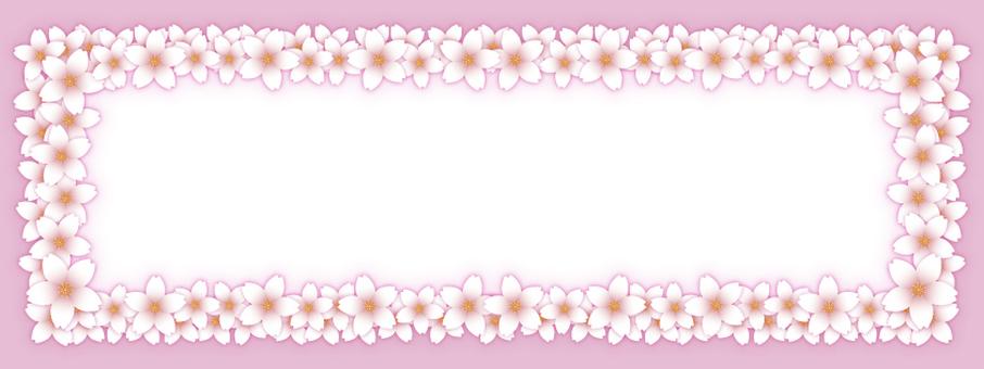 Cherry Blossoms Frame 1 (Horizontal)
