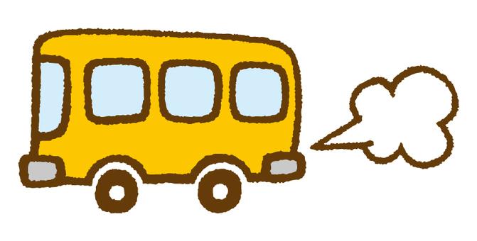 버스 및 가스