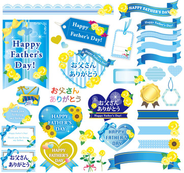 Father's Day Frame Set
