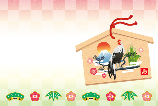 Postcard year greeting card · postcard design · ema 04