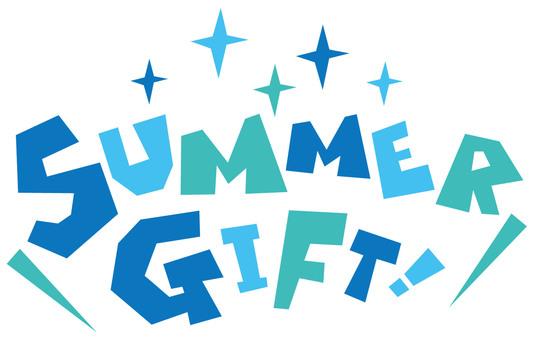 SUMMER GIFT ☆ Summer gift ☆ summer