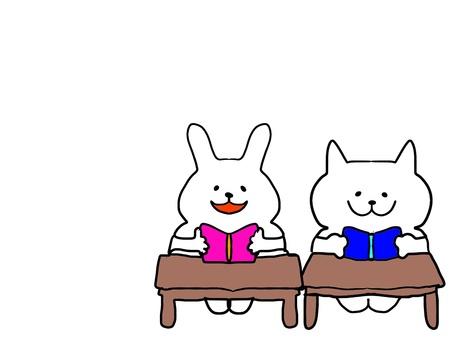 Everyone's reading 3 Usagi cat