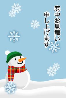 寒中見舞い「雪だるま」