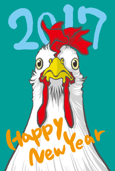 2017 Rooster New Year's Card