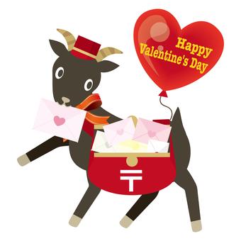 Valentine Material 17 (goat 01 black)