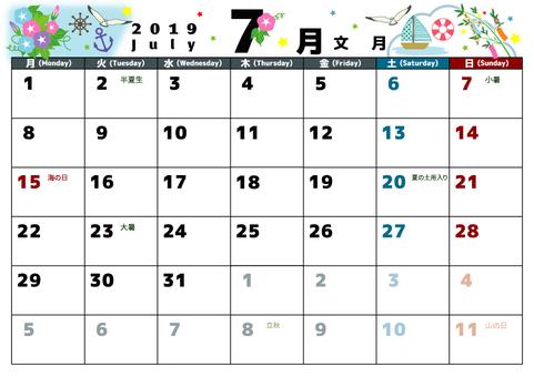 2019-07- 월요일 시작 - 일러스트 02