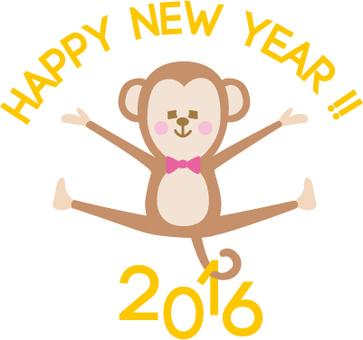Pop year New Year's Card