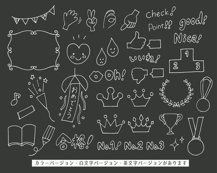 Emblem, medal etc. blackboard