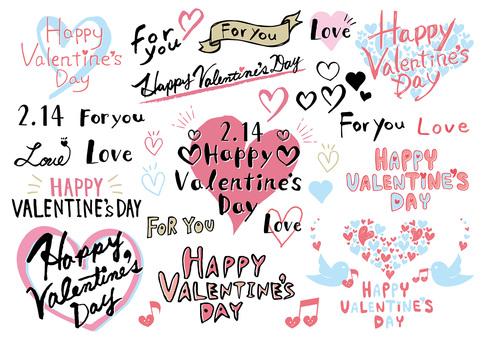 Valentine's Day handwritten character set