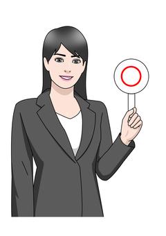 Business suit Female Maru O Correct