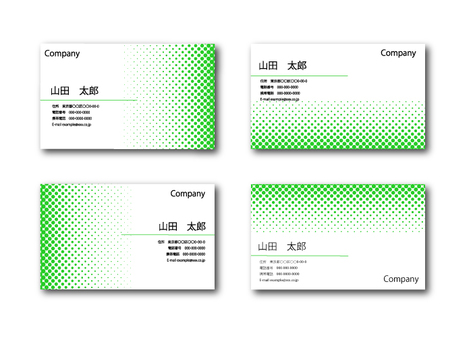 Dotted geometric business card 2 (green)
