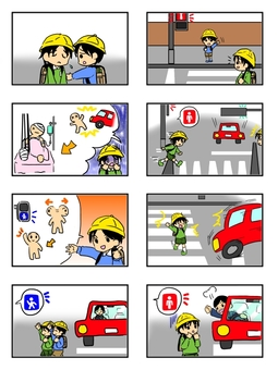 Traffic Safety Comics (Primary School Students)