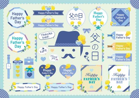 Father's Day Set_Slightly Japanese Modern