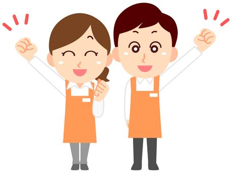 Sales clerk sales staff