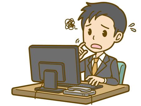 Male (office worker): B_ PC 05 BS