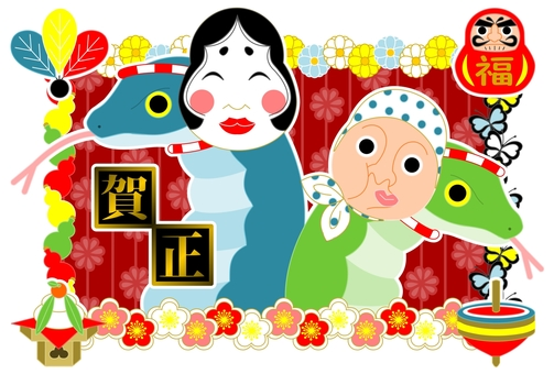 Free material for new year greeting card for 2013 year