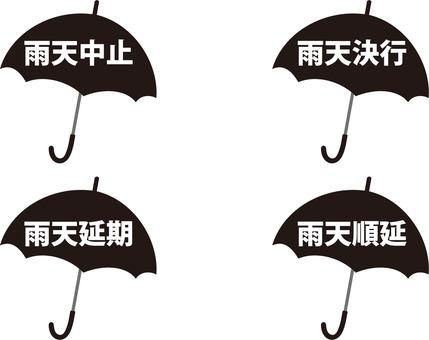 Rainy weather black
