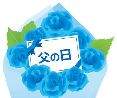 Father's Day bouquet of blue roses 02