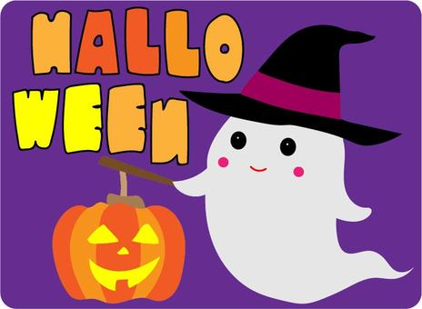 Halloween Haunted Man