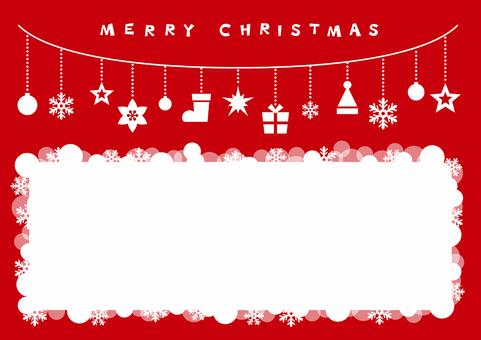 Christmas card / Ornament