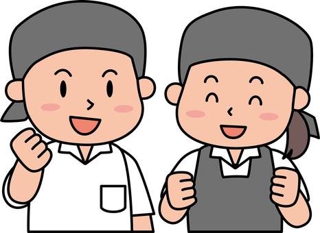 Restaurant Jobs Youth