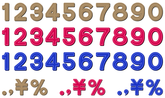 Numbers - applique style